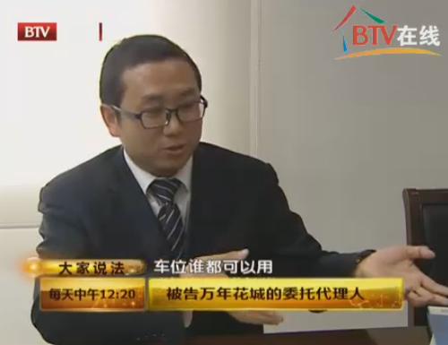 我所资深房地产律师尹超出庭应诉高某诉某房地产房屋买卖纠纷案